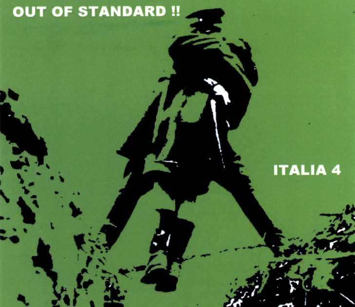 Out of Standard 4